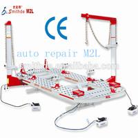 Yantai Smithde M2LE frame machine auto body repair shop for car workshop