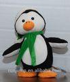 بارد، الرسوم المتحركة يرقص موسيقية البطريق، الحيوانات المحنطة أفخم