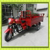 Hot Saleing 150cc/200cc/250cc/300cc Three Wheel Motorcycle Cargo