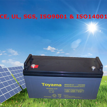 Good Quality Battery Solar Storage Battery 12V Rechargeable Battery 130Ah