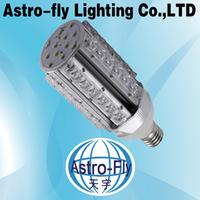 Best price!!!Design Latest High Lumen&High Quality 70w led street lighting for sale