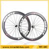 2014 Newest Clincher road carbon wheel set oem carbon wheel bicycle wheels
