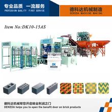 Concrete Hydraulic Paver Interlock Block Machine