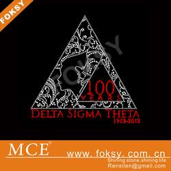 delta sigma theta 100 years rhinestone design transfer motif