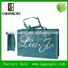 PP nonwoven zipper bag/shoe box bag/bopp laminated nonwoven bags