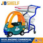 toy HDPP plastic baby cart