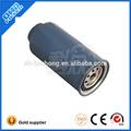 25x13mm 2014 filtre en fibre de coco