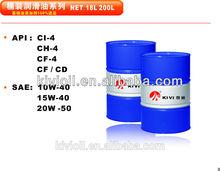 20W50 CF4/SJ Engine Oil Lubricant 200 Liter