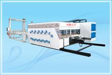 corrugated carton box high speed 4 color printing slotting and rotary die cutting machine, carton machine