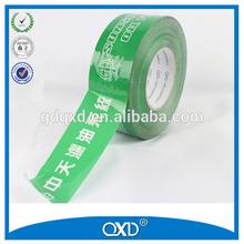 Printing and Lamination Tape