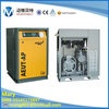 Hot Sale Air Compressor With Good Quality/Industrial Air Compressor