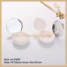 BB Cushion plastic powder container