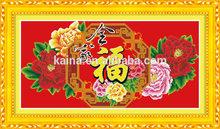 YIWU FACTORY WHOLESALE 3D CROSS STITCH BUDDHA SCHEMES
