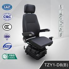 TZY1-D8(B)Best Personalized Custom Marine Passenger Seat