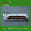 /product-gs/for-hp-printer-parts-of-hp-laserjet-2605-fuser-unit-1893534937.html