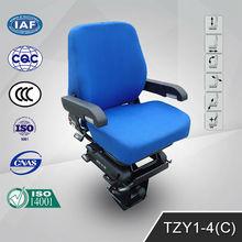 TZY1-4(C) Personalized Custom Train Passenger Seat