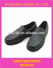 Men's Cheap Casual Flat Shoes