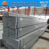Galvanized Square/Rectangular Steel Tube