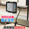 "360 Degree Adjustable Clamp Table Mount Arm Holder For iPad 2/3/4 XOOM and other 7-10"" Tablet PC / Universal Tablet Stand"