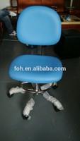 Adjustable Laboratory Chair Blue Lab Stool Chair ( FOH-CD016)