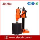 350mm BL-350 super power engineering hand drill machine heavy duty diamond core drill