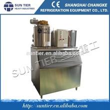Dom tierin acciaioinox a secco sfaldamento macchina peril ghiaccio( 0.5~30tons al giorno)