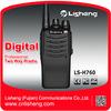VHF UHF DMR Digital Radio compatible with Motorola Digital Radio LS-H760