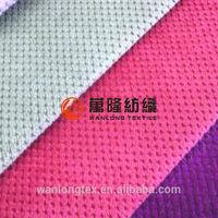 2014 new design polyester/nylon corduroy fabric for sofa