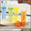 new design insulated double wall plastic mug with straw