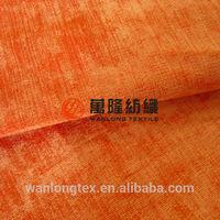 stripe corduroy fabric for sofa cover