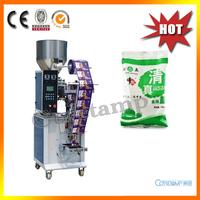 500g salt packing machine