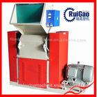 cheap waste pp plastic film crushing machine