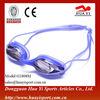 Silicone Anti-fog racing professional swimming goggles wholesale
