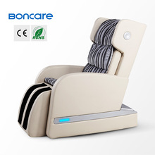 Sogon Dream Wave Massage Chair Full Body Recliner Luxury Single Sofa with PU Leather