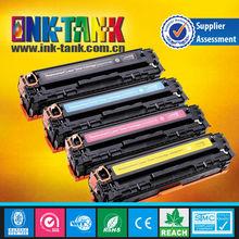 compatible toner cartridge canon 131 use in canon LBP7100CN / LBP7110CW / MF 8230CN / MF 8280CW