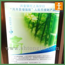PET lightbox film