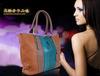 wholesale shoulder bag for fashion girl