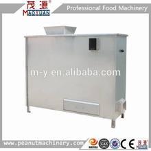Dry soybean peeler/Soybean peeling machine