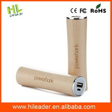 Best quality new products best power bank 2600mah
