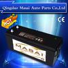 Competitive DIN 12V120AH MF Sealed Maintenance Free Truck Battery