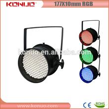 177x10mm led par light rgb color mixing