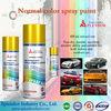 High quality acrylic Spray Paint price low / graffiti spray paint/ acrylic-based nano hydrophobic spray paint