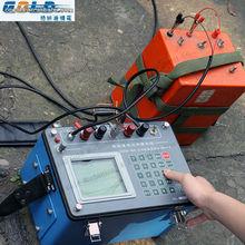 For Metal detector set ,Geothermal Investigation Instrument ,Long Range Metal Detector