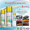 spray paint colorful/ china cheap aerosol spray paint/ car wheel spray paint