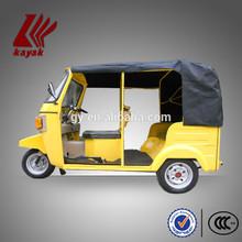 china bajaj auto rickshaw KN175ZK
