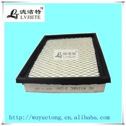 DODGE CALIBER car air filter JEEP PATRIOT&COMPASS car air filter OE MD-8496