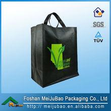 custom new luxury shopping paper bag for cloth