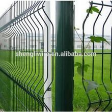 short metal garden fence