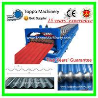 Corrugated Galvanized Metal Roof Tile Making Machine