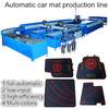 Automatic multicolor car floor mat machine/produce line